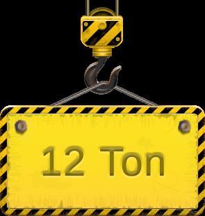 12TON